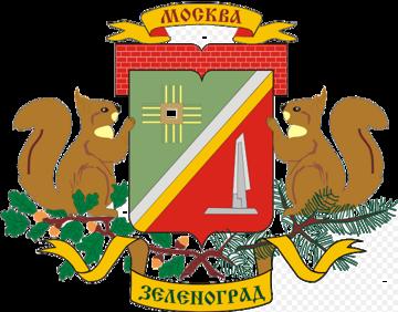 Грузоперевозки в Зеленограде